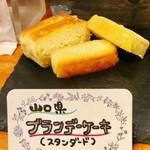 野菜がおいしいカフェ LONGING HOUSE - MVP