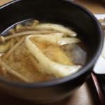 玄米ハウス ひろ作 - 具たくさんの味噌汁