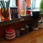 ゆき坊 - 料理写真:カウンターの卓上