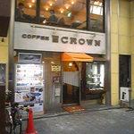 クラウン - 私のサンクチュアリ