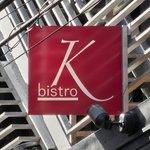 ビストロ K - 看板