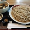 亀八庵 - 料理写真:合鴨スモークつけ麺(1100円税込)
