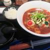 うどん居酒屋 江戸堀 - 料理写真:眼球と小腸と脳のブラッドカレーうどん 解毒剤付き