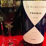ミルコローネ - 2016 PROMIS Gaja