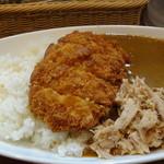 麹町咖喱 - ポークカツカレーにツナトッピング