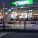 モスバーガー - 店舗全景
