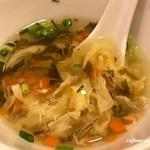 117020233 - セットのスープ