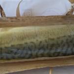 Suehiro - 鯖寿司(ハーフじゃなくて、一本。12切れ)