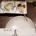海鮮鮨 義 - 料理写真: