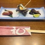 寿し和 - 前菜