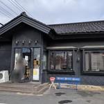 蒙麺 火の豚 - 店舗外観
