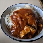 蒙麺 火の豚 - フュージョン ¥800