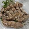 中国料理 堀内 - 料理写真:むし鶏の黒ゴマサラダ(790円)