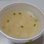中国料理 堀内 - チャーハンのスープ