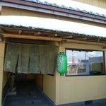 敬蔵 - 暖簾