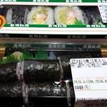 寿司丸忠 - 料理写真:ねぎとろ巻(520円+税)、サラダ巻(450円+税)