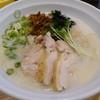 らーめん砦大阪 - 料理写真:冷やし砦