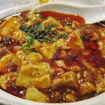 食彩ガーデン - 土鍋にたっぷりのマーボー豆腐
