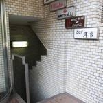 めがね食堂 - ②地下への入口