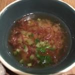 豆こ食堂 やむなし - こだわりの味噌汁