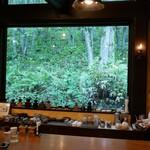 珈琲 森の時計 -