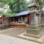 上川口屋 -