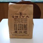 近江屋洋菓子店 - 蒸しパンの袋