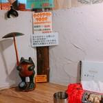 アジアンスープカリー べす - 2019/10  店舗内観