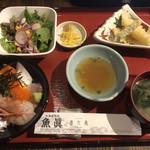 魚眞 - 料理写真:海鮮丼定食=1663円 税込