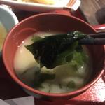 魚眞 - 味噌汁の具材