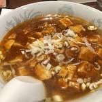 117066388 - 麻婆麺