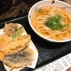麦香 - 料理写真:天ぷらうどん(900円)