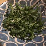 中目黒ガレリア - お野菜の名前は忘れましたが、ルッコラの原種とおっしゃってました。とても美味しい。