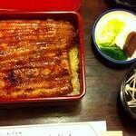 うなぎ鮒一 - 竹重 漬物・肝吸いつき(2640円)
