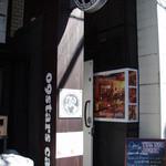 Cottage Dining 09stars - 入口