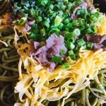 たかせ - 牛肉、ネギ、錦糸卵