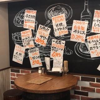 【飲み放題がお得!】60分680円~ご用意!