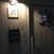 Bar amass - 外観写真:入口はこんな感じ