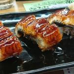 魚庭本店 - うなぎ~♪(´ω`)