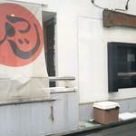 極上煮るジンギスカン 元祖紙やきホルモサ - 大通り沿いに面した所にあるお店です お昼時には外でお弁当も販売されてました
