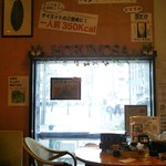 日本橋の紙なべ 元祖紙やきホルモサ - ダイエッターぢゃ無くても 行って見る価値あります!美味しいしヘルシー!オススメします