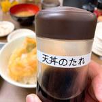 天ぷらたなか - 2杯目はコレを使って・・・