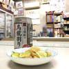 いよや 松本酒店 - 料理写真: