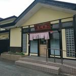 長崎亭 - 入口