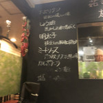 スパゲティ屋くぼやん - 店内