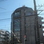 菜根香 - 東府中駅の西側にそびえるビルの8F