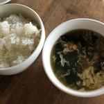 中華バルSAISAI。 - ごはん、白身魚とワカメと玉子のスープ。