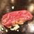 お好み焼 赤坂 - 料理写真:和牛ステーキ