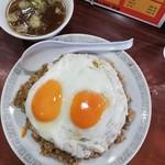 淡淡 - 肉あんかけ炒飯エッグ¥900 サテライトアングル