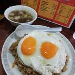 淡淡 - with soup.